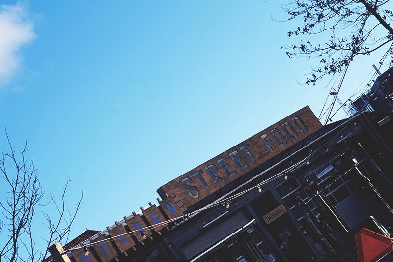 Den ultimative <strong>Aarhus</strong> guide - Mine bedste tips til min yndlings by 29